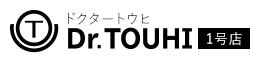 ドクタートウヒ店舗ロゴ
